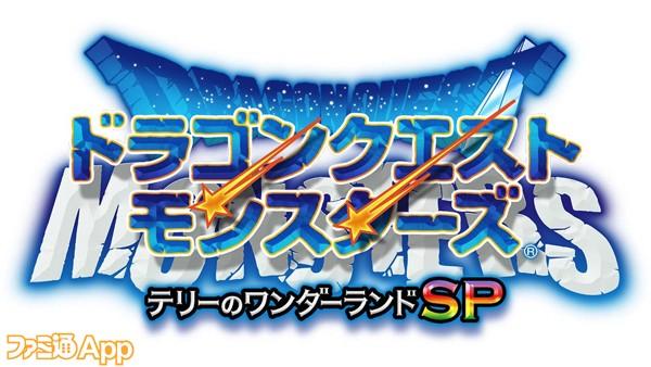 DQMT_SP_Logo_RGB