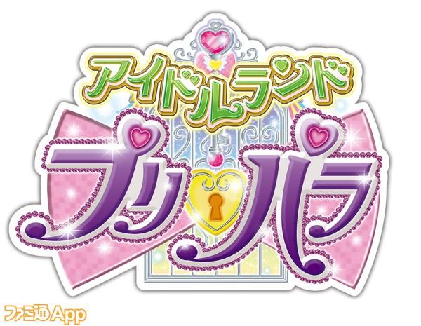 ILPP_logo