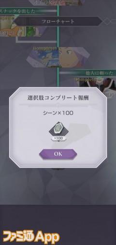 IMG_0768_result