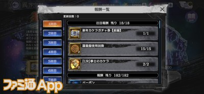 IMG_0807_result