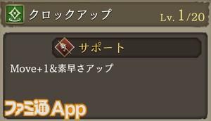 IMG_3023