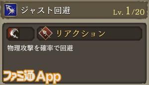 IMG_3024