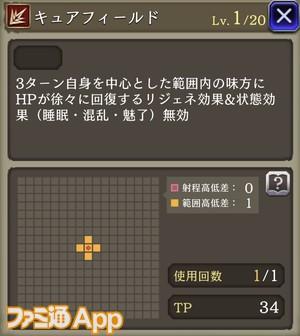 IMG_3027