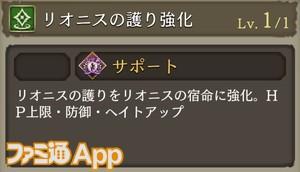 IMG_3101_s