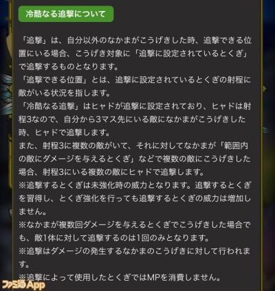 IMG_8048 3