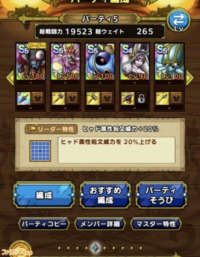 IMG_8054 3