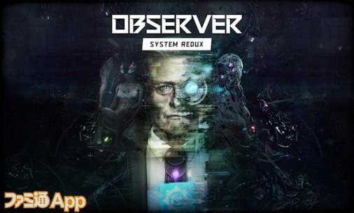 OBSERVER_REDUX-4k_edited