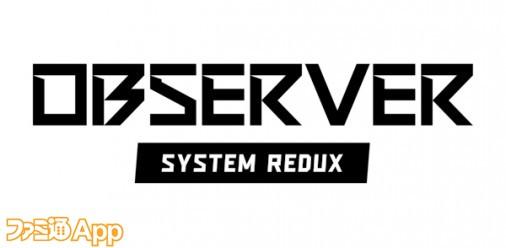 Observer-Redux_black_rgb_edited