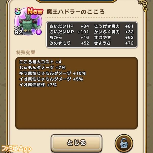 S__108077065
