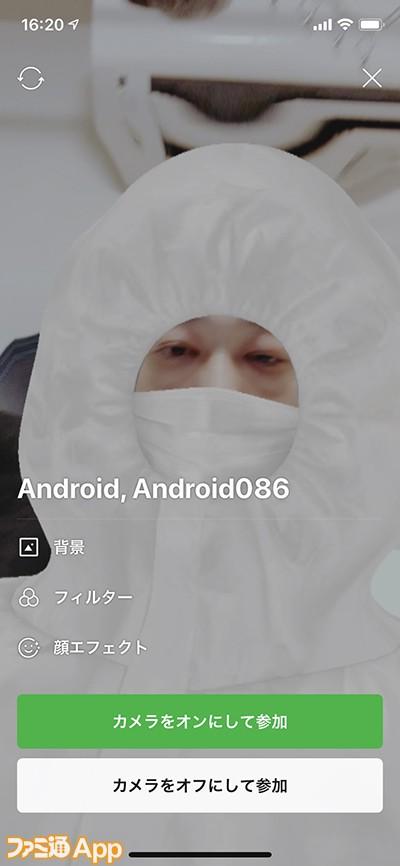 S__53543086
