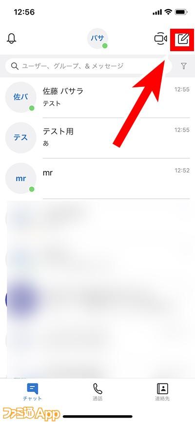 S__53592102