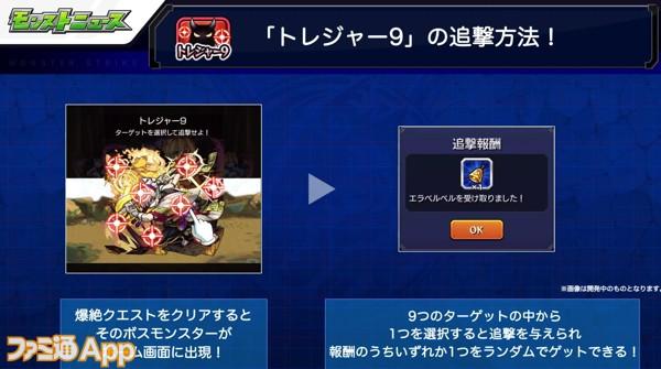 Screenshot 2020-12-10_16-32-53-040