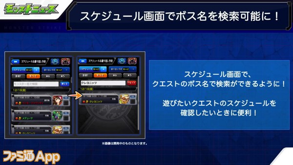 Screenshot 2020-12-10_16-35-02-221
