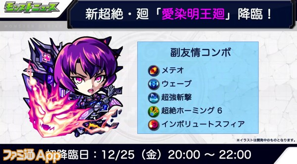 Screenshot 2020-12-17_16-11-20-387