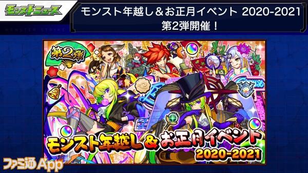 Screenshot 2020-12-28_16-34-29-302