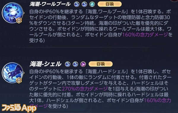 Screenshot_20201210-051134