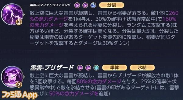 Screenshot_20201210-051142