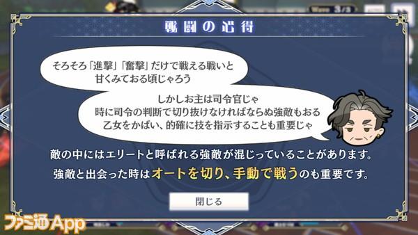 Screenshot_20201217-013420