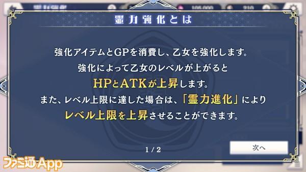 Screenshot_20201217-203024
