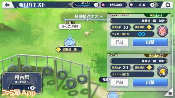 Screenshot_20201218-020736