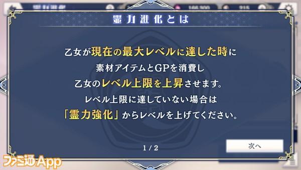 Screenshot_20201218-123131