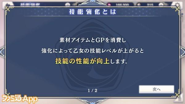 Screenshot_20201218-123209