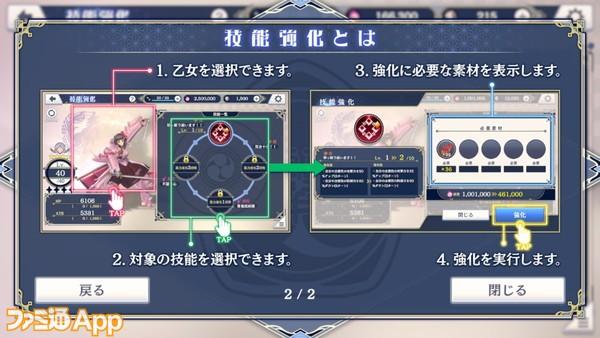Screenshot_20201218-123218