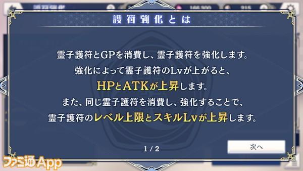 Screenshot_20201218-123248