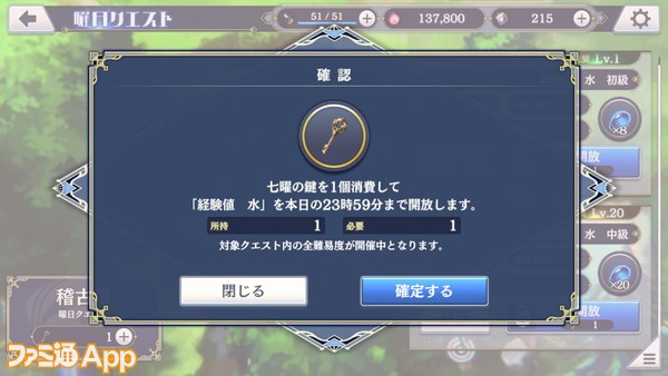 Screenshot_20201218-125224