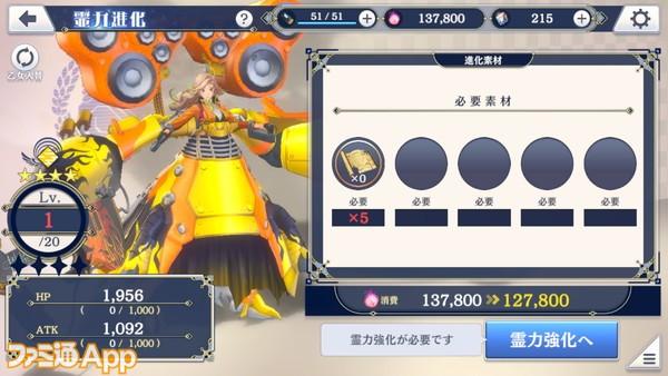 Screenshot_20201218-130209