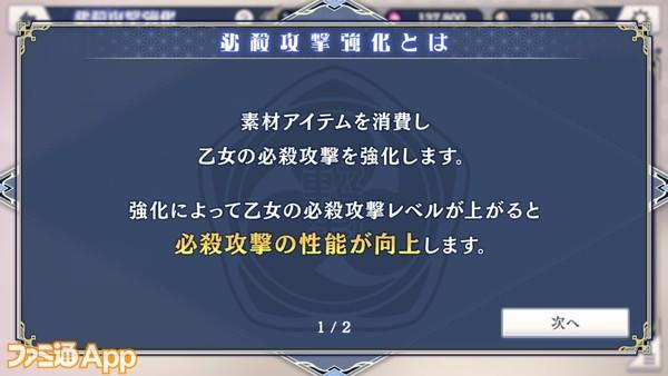 Screenshot_20201218-130921