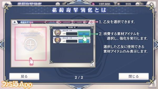 Screenshot_20201218-130929