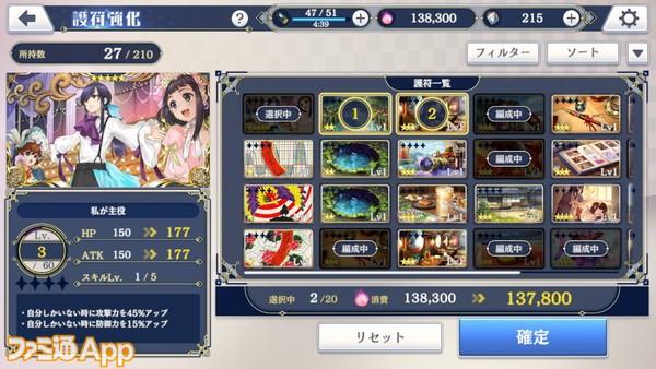 Screenshot_20201218-134720