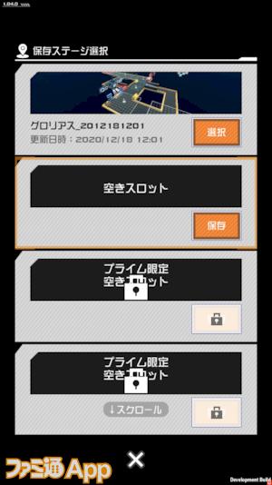 保存IMG_0396_result