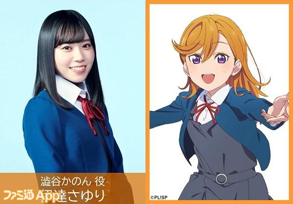 cast+member1_WEB