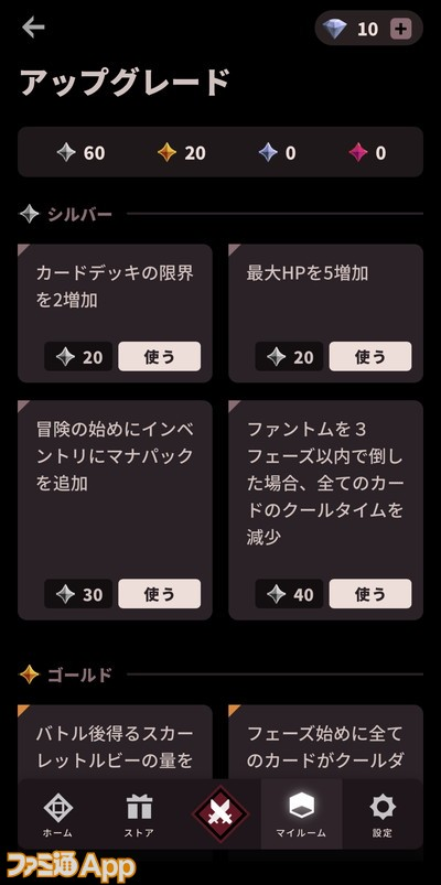 20201211_ファントムローズ (18)