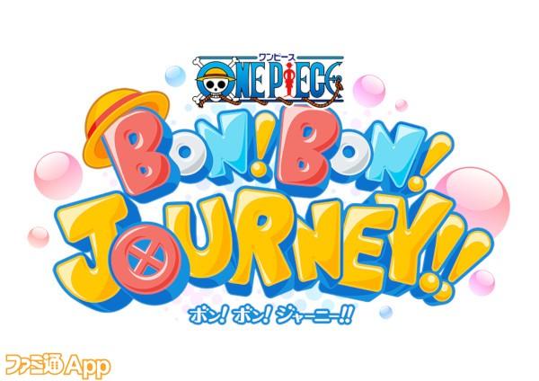 ボンボン_OPBJ_logo_jp_透過 (1)