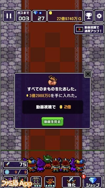 20201204_ブロック崩し (13)