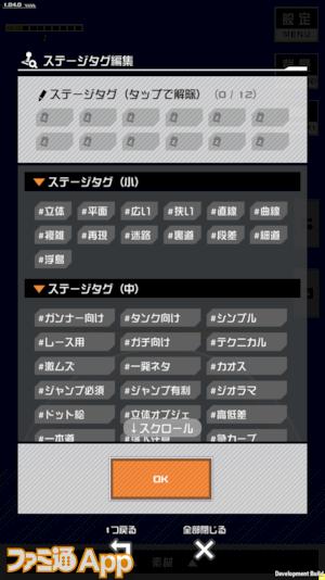公開IMG_0368_result