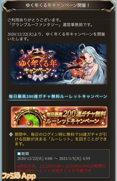 iOS-の画像-(4)
