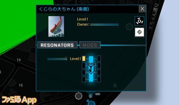 ingoship27