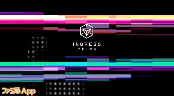 ingressvscp01