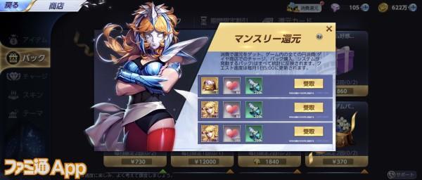 kiji_001