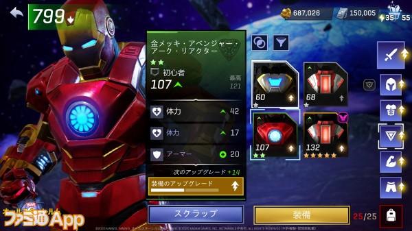 kiji_006