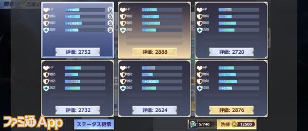 kiji_008