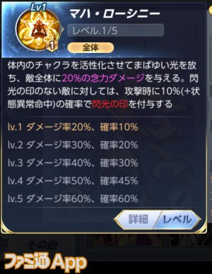 kiji_016