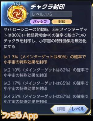 kiji_017