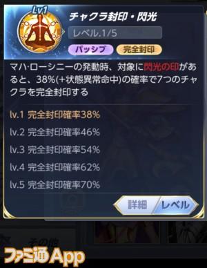 kiji_018