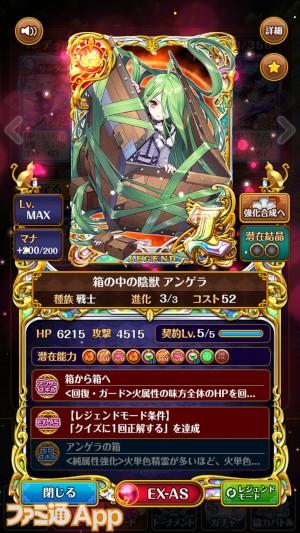 kuro24-16