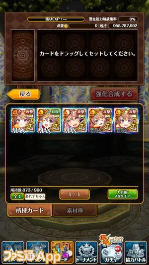 kuro25-04